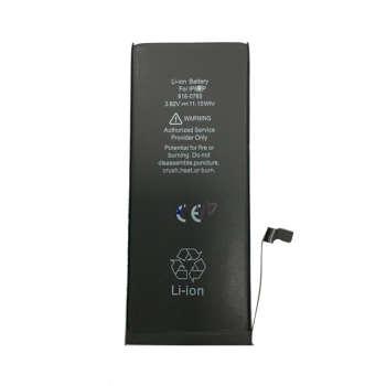 باتری موبایل مدل 00042-616 APN با ظرفیت 2750 میلی آمپر ساعت مناسب برای گوشی موبایل اپل iPhone 6S Plus