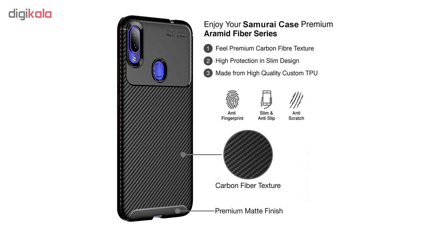 کاور سامورایی مدل AF-9 مناسب برای گوشی موبایل شیائومی Redmi Note 7  main 1 6