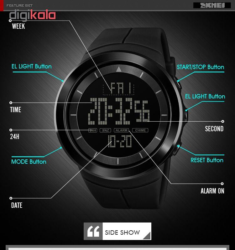 کد تخفیف                                      ساعت مچی دیجیتال مردانه اسکمی مدل 1402B