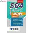 کتاب 504 واژه کاملا ضروری اثر جمعی از نویسندگان نشر علم و دانش thumb 2