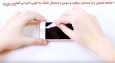 محافظ شیشه ای پشت و روی صفحه نمایش یونیفا گلس مدل Premium Tempered مناسب برای گوشی اپل آیفون iPhone 5/5c/se/5s main 1 5
