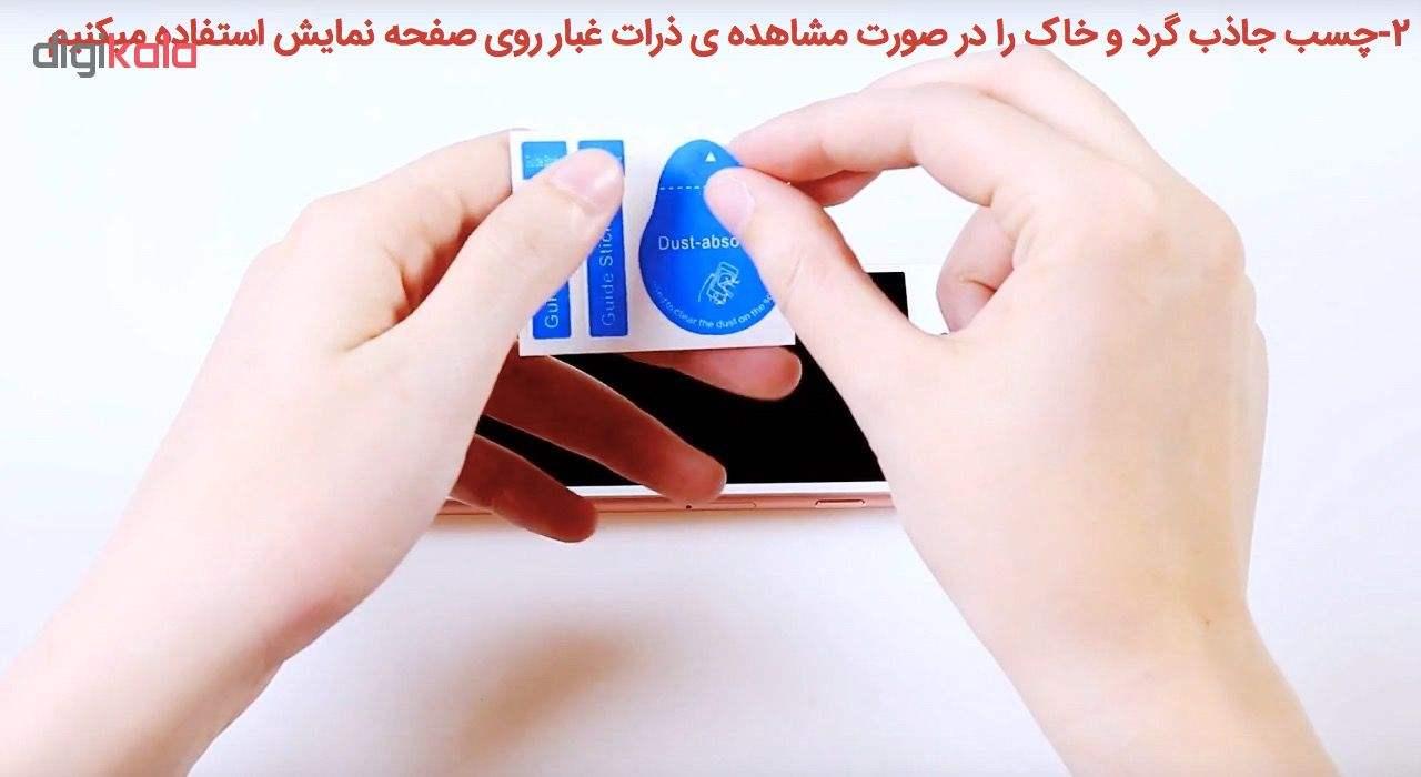 محافظ شیشه ای پشت و روی صفحه نمایش یونیفا گلس مدل Premium Tempered مناسب برای گوشی اپل آیفون iPhone 5/5c/se/5s main 1 6