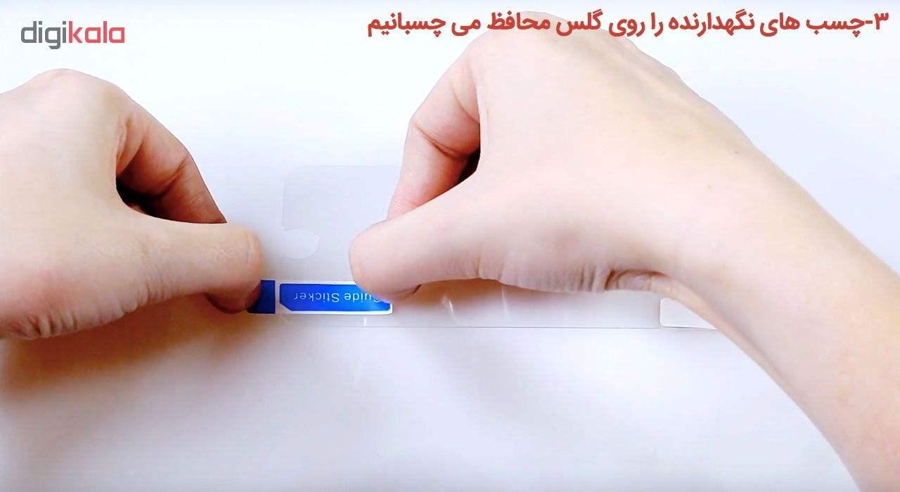 محافظ شیشه ای پشت و روی صفحه نمایش یونیفا گلس مدل Premium Tempered مناسب برای گوشی اپل آیفون iPhone 5/5c/se/5s main 1 7