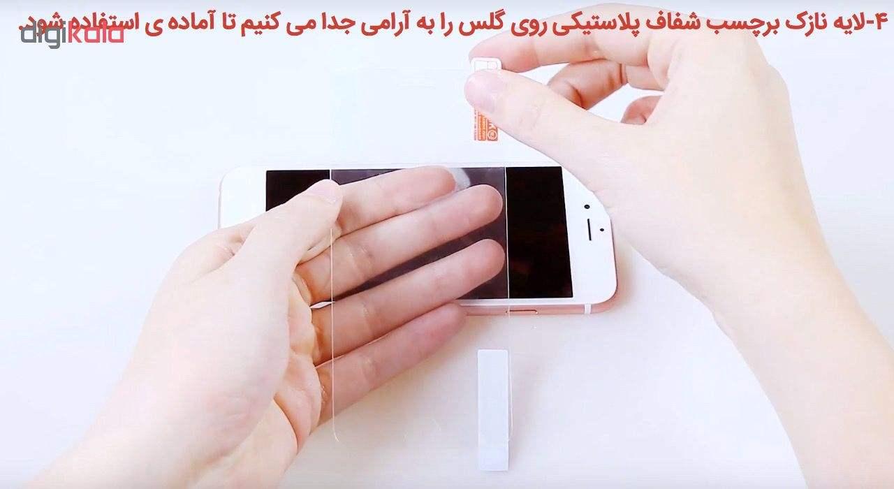 محافظ شیشه ای پشت و روی صفحه نمایش یونیفا گلس مدل Premium Tempered مناسب برای گوشی اپل آیفون iPhone 5/5c/se/5s main 1 8