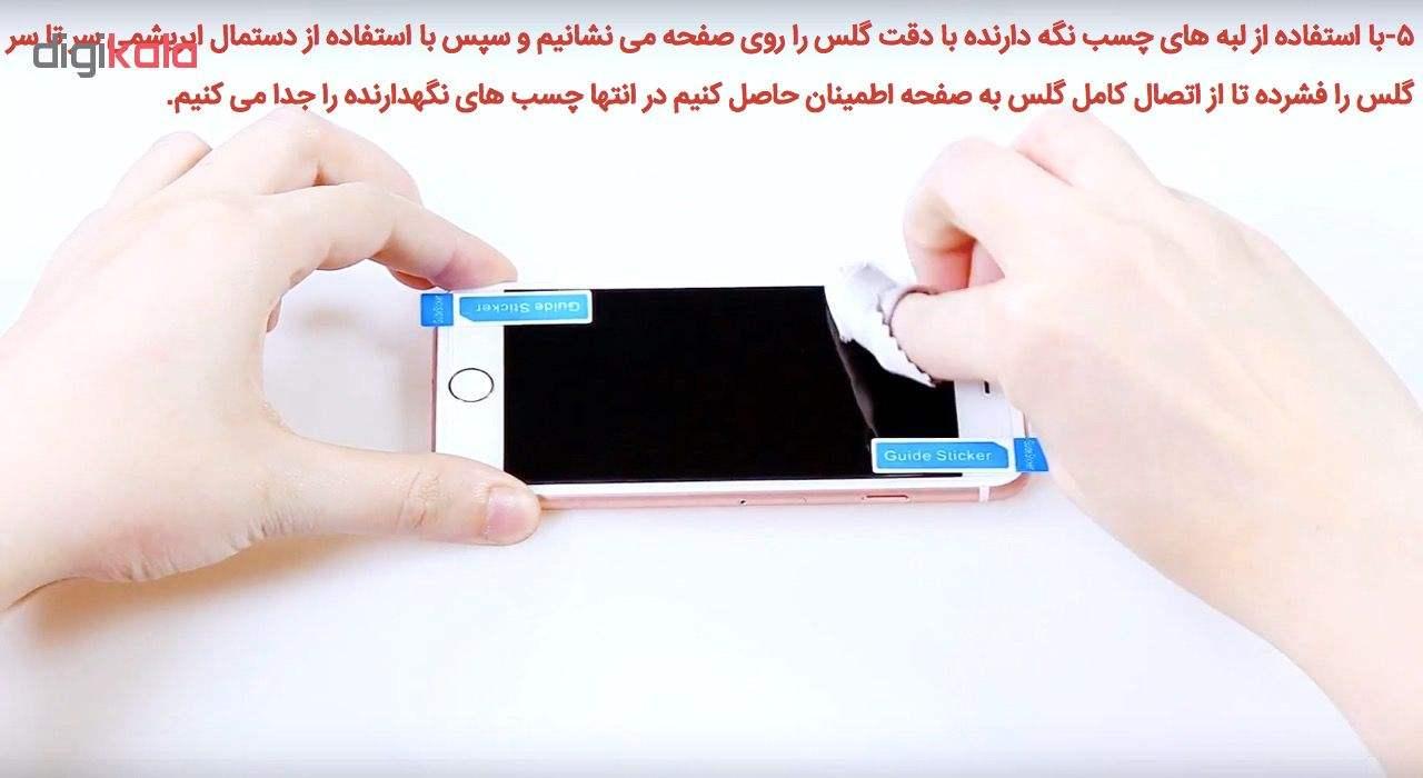 محافظ شیشه ای پشت و روی صفحه نمایش یونیفا گلس مدل Premium Tempered مناسب برای گوشی اپل آیفون iPhone 5/5c/se/5s main 1 9