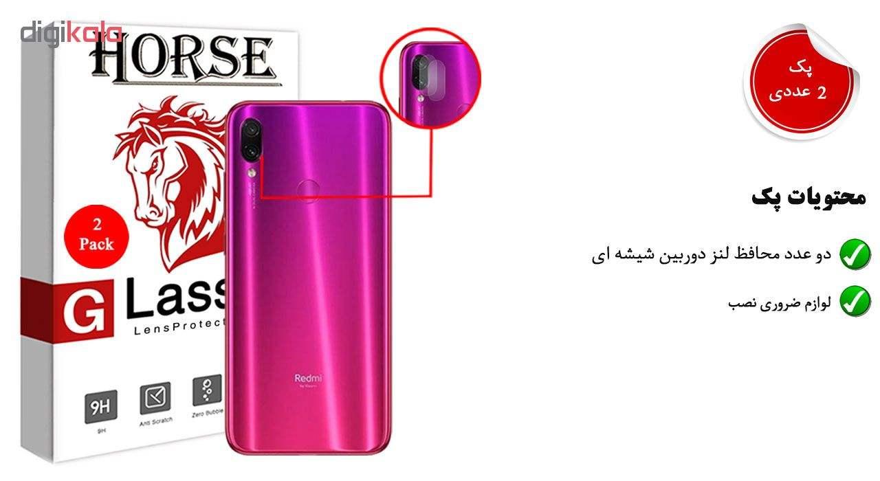 محافظ لنز دوربین هورس مدل UTF مناسب برای گوشی موبایل شیائومی Redmi Note 7 بسته دو عددی main 1 1