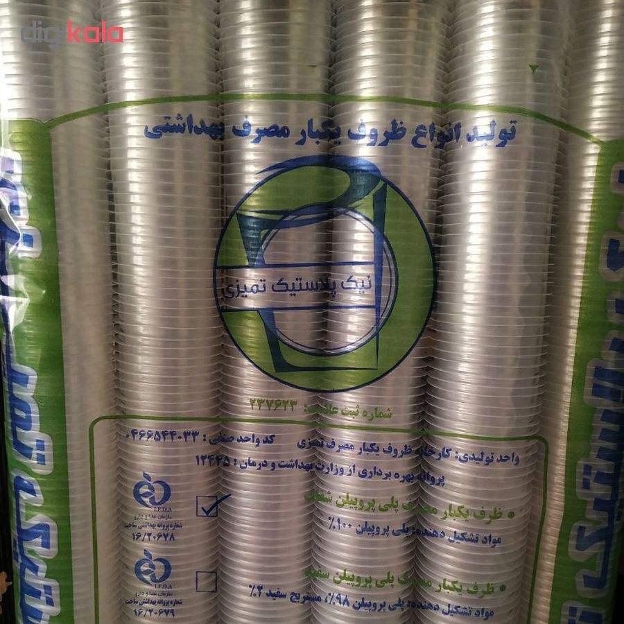 لیوان یکبار مصرف نیک پلاستیک تمیزی کد 0200 بسته 500 عددی main 1 4