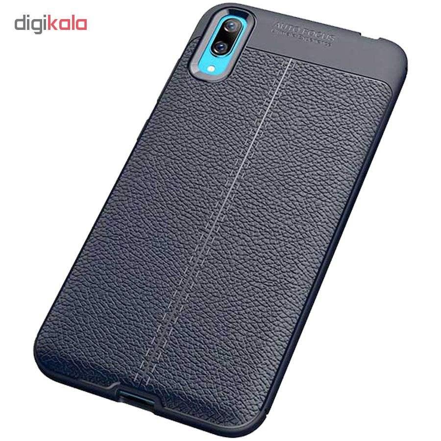 کاور مدل L260 مناسب برای گوشی موبایل هوآوی Y7 PRIME 2019 main 1 1