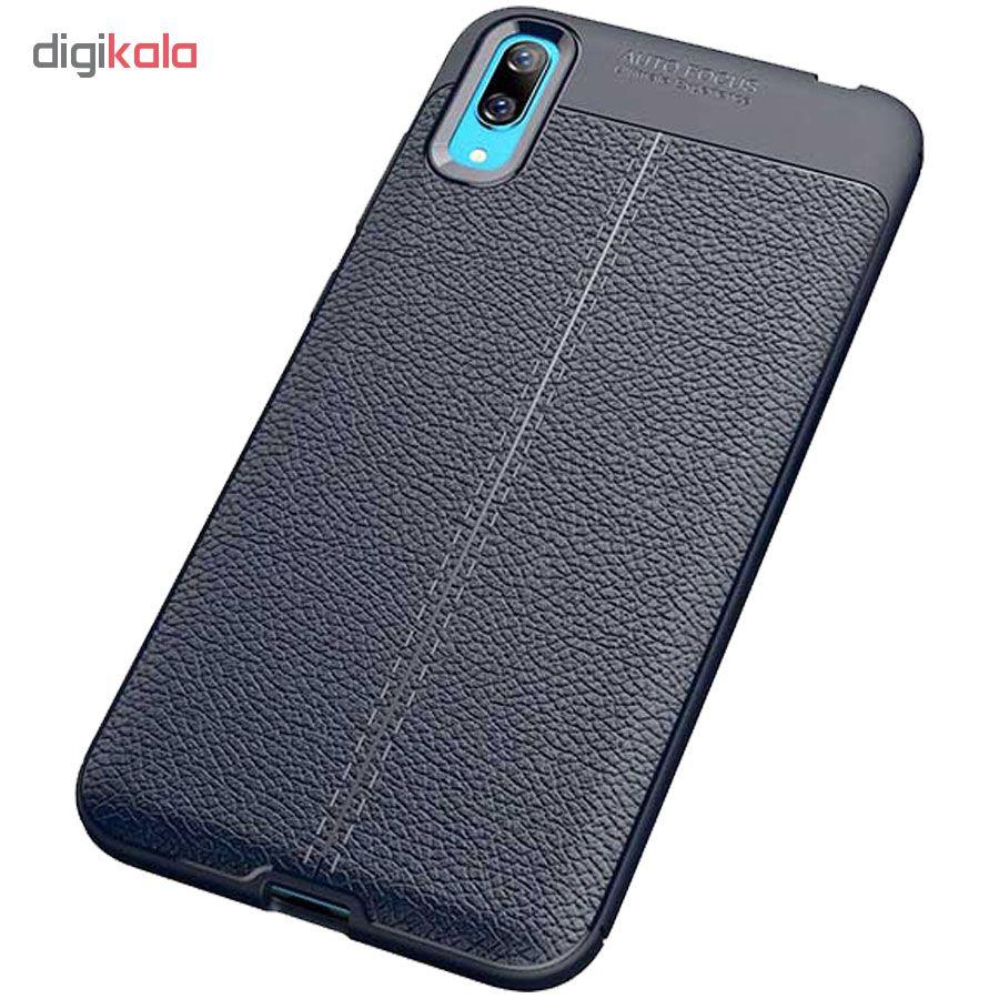 کاور مدل L260 مناسب برای گوشی موبایل هوآوی Y7 PRIME 2019 thumb 1