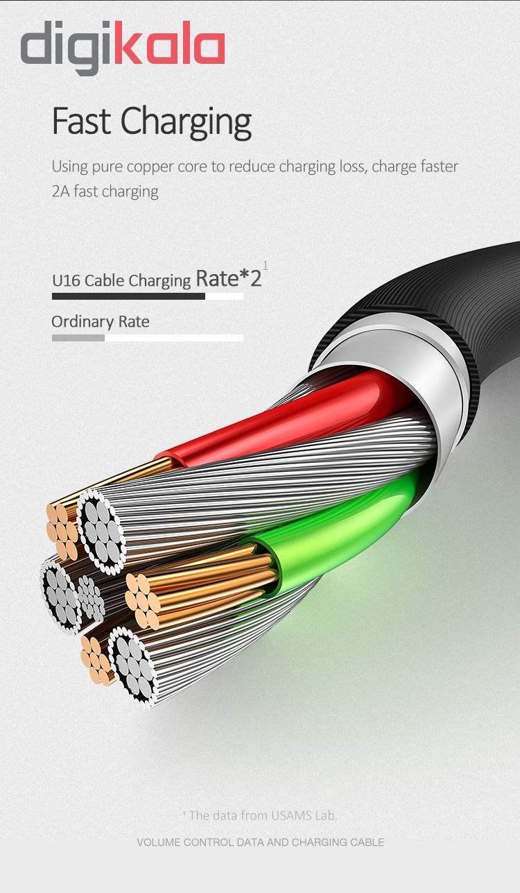 کابل تبدیل USB به microUSB یوسمز مدل US-SJ288 طول 1 متر main 1 4