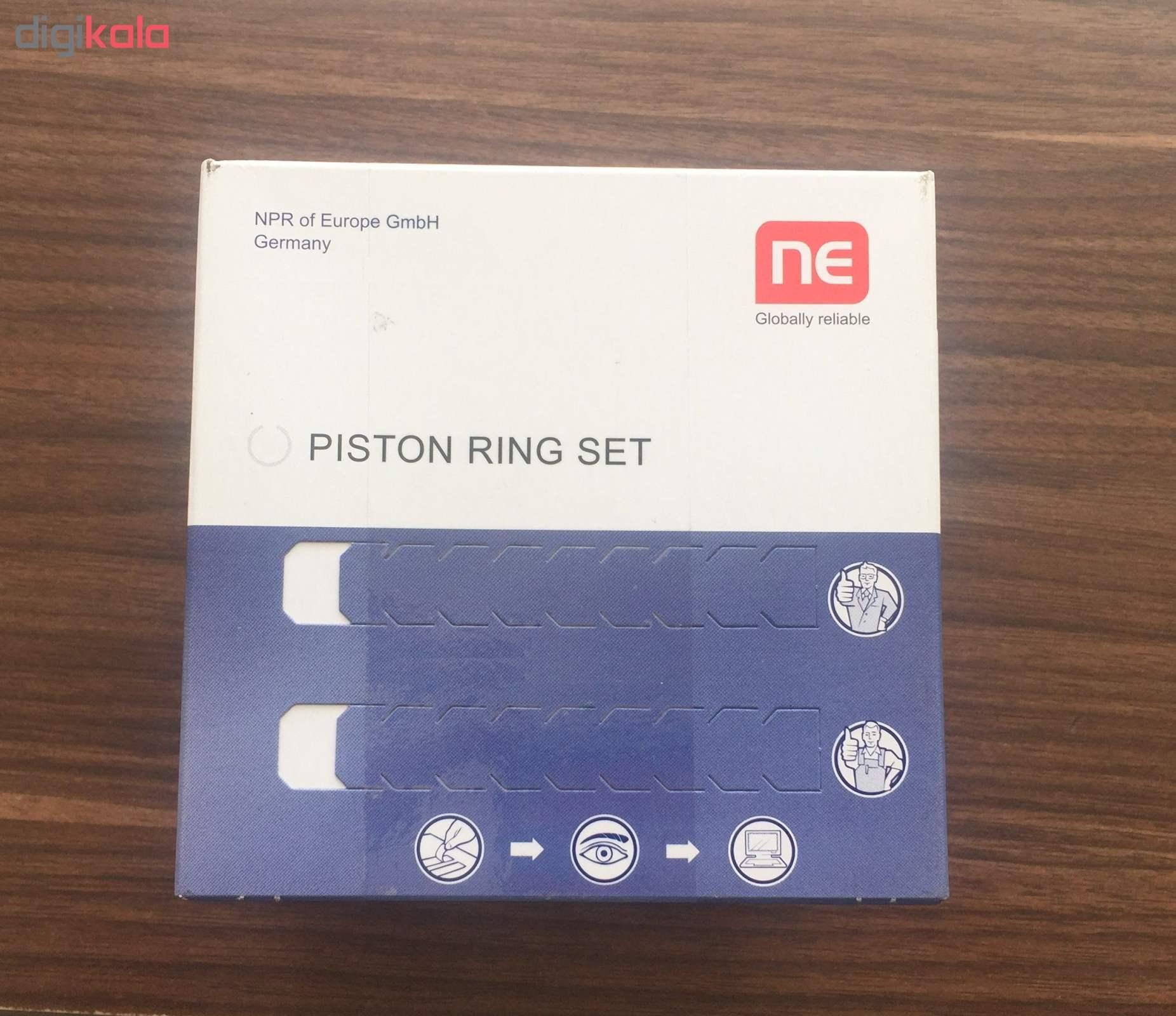 رینگ موتور NE کد 8937250000 مناسب برای پژو 405 و پارس thumb 1