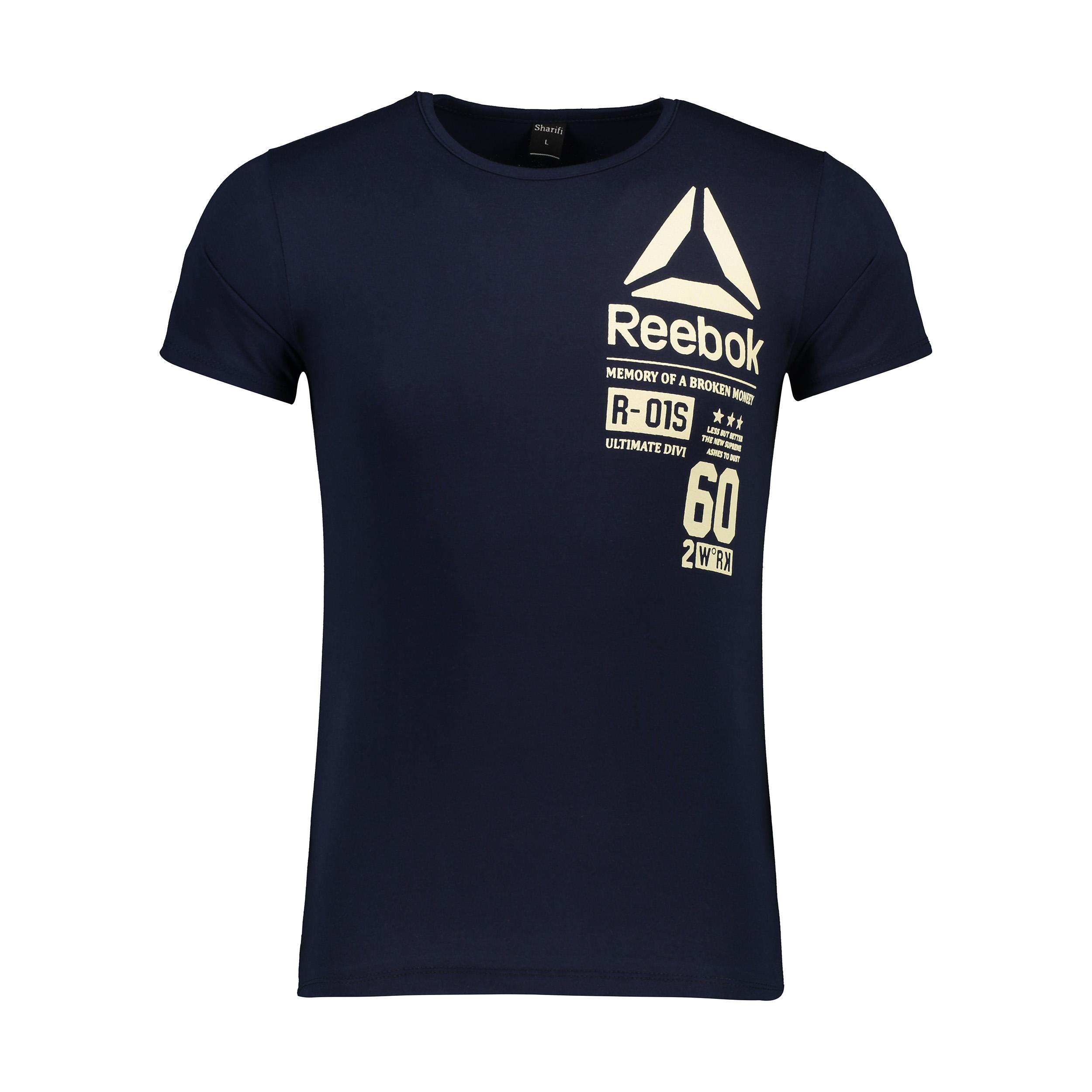تی شرت مردانه مدل T.baz.161