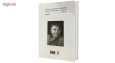 کتاب صد سال تنهایی اثر گابریل گارسیا مارکز نشر نیک فرجام thumb 2