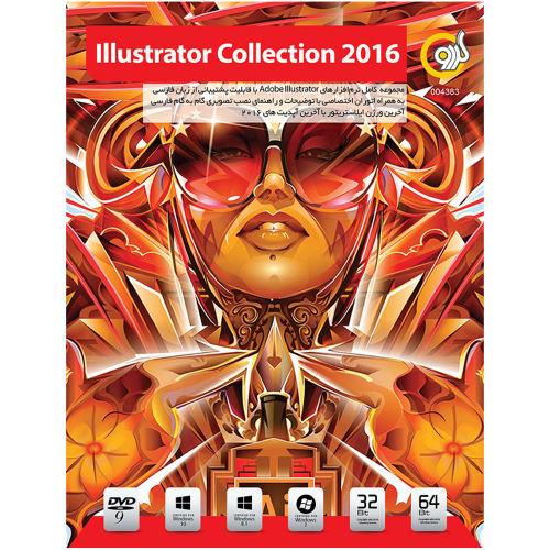 نرم افزار گردو Illustrator Collection 2016