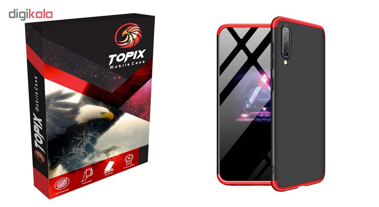 کاور تاپیکس مدل Hard مناسب برای گوشی موبایل سامسونگ Galaxy A50 main 1 1