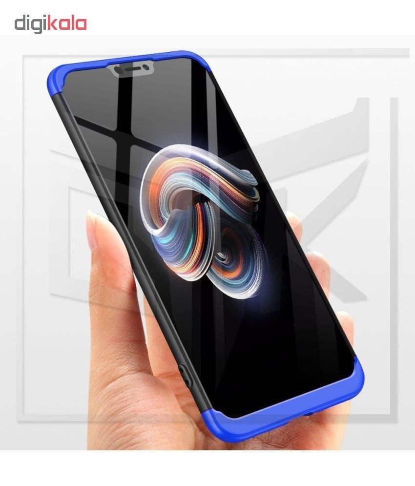 کاور 360 درجه جی کی کی مدل G-02 مناسب برای گوشی موبایل سامسونگ Galaxy S8 main 1 2