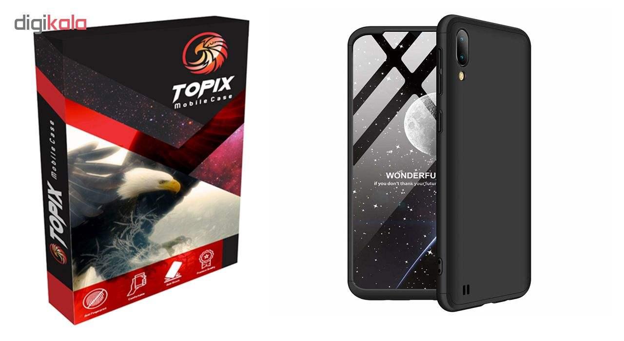 کاور تاپیکس مدل Hard مناسب برای گوشی موبایل سامسونگ Galaxy M10 main 1 1
