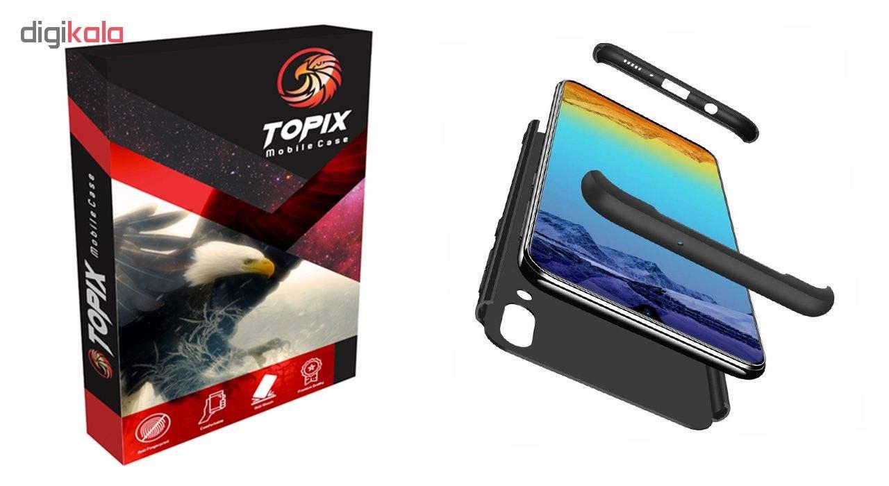 کاور تاپیکس مدل Hard مناسب برای گوشی موبایل سامسونگ Galaxy M10 main 1 4