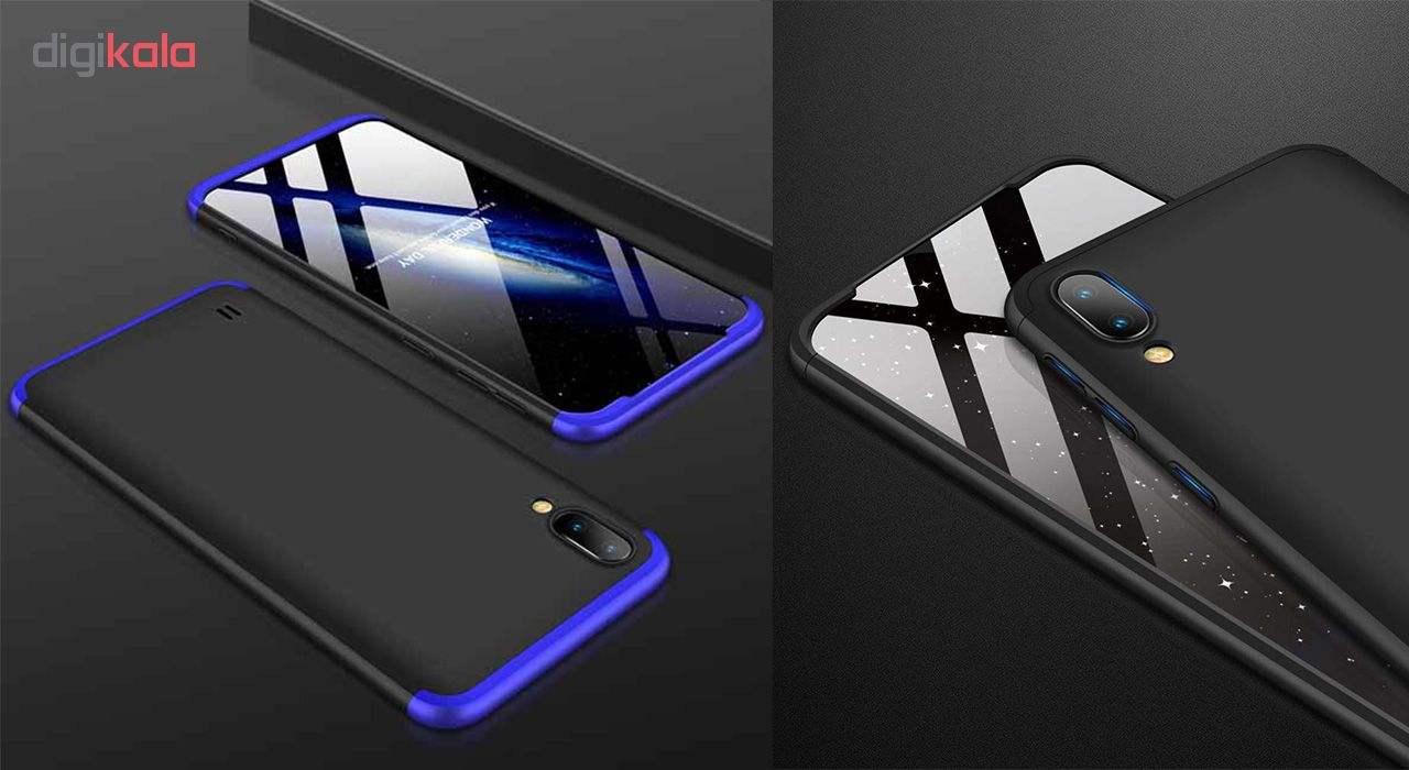 کاور تاپیکس مدل Hard مناسب برای گوشی موبایل سامسونگ Galaxy M10 main 1 6