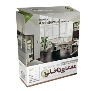 مجموعه پروژه های آماده معماری داخلی 1 نشر پاناپرداز