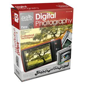 نرم افزار آموزش عکاسی دیجیتال نشر پاناپرداز