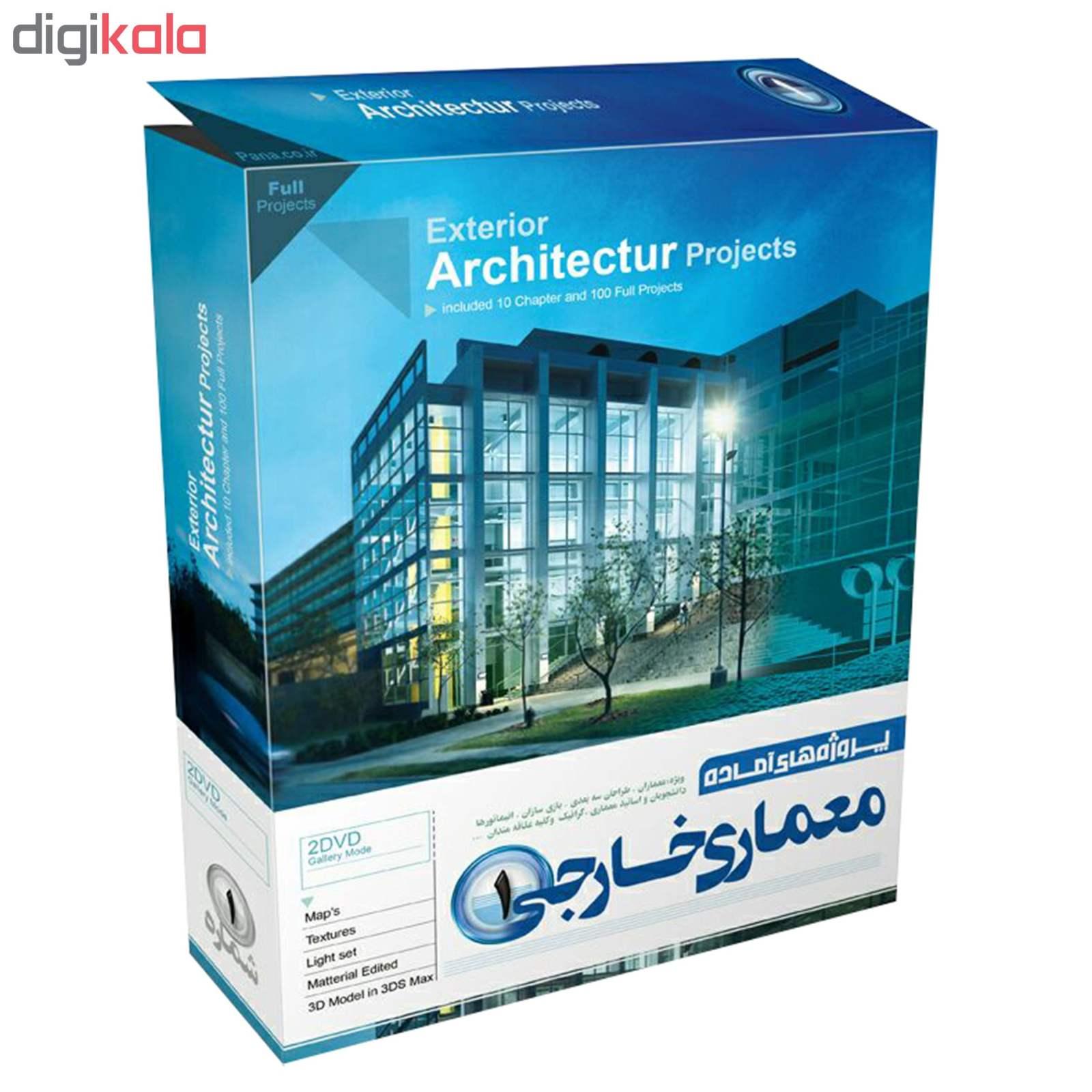 مجموعه پروژه های آماده معماری خارجی  نشر پاناپرداز