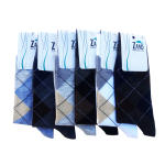 جوراب مردانه زند کد 26 مجموعه 6 عددی thumb