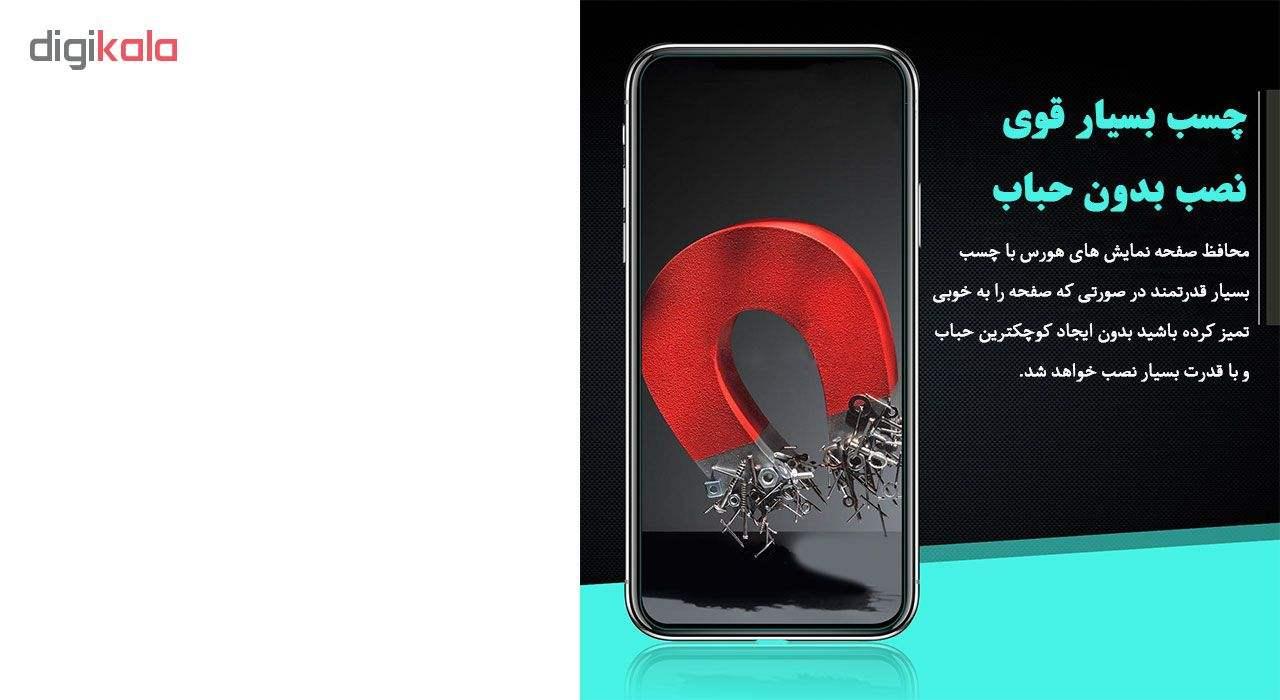 محافظ صفحه نمایش هورس مدل UCC مناسب برای گوشی موبایل سامسونگ Galaxy A50 بسته دو عددی main 1 4
