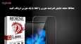 محافظ صفحه نمایش هورس مدل UCC مناسب برای گوشی موبایل سامسونگ Galaxy A50 بسته دو عددی main 1 6