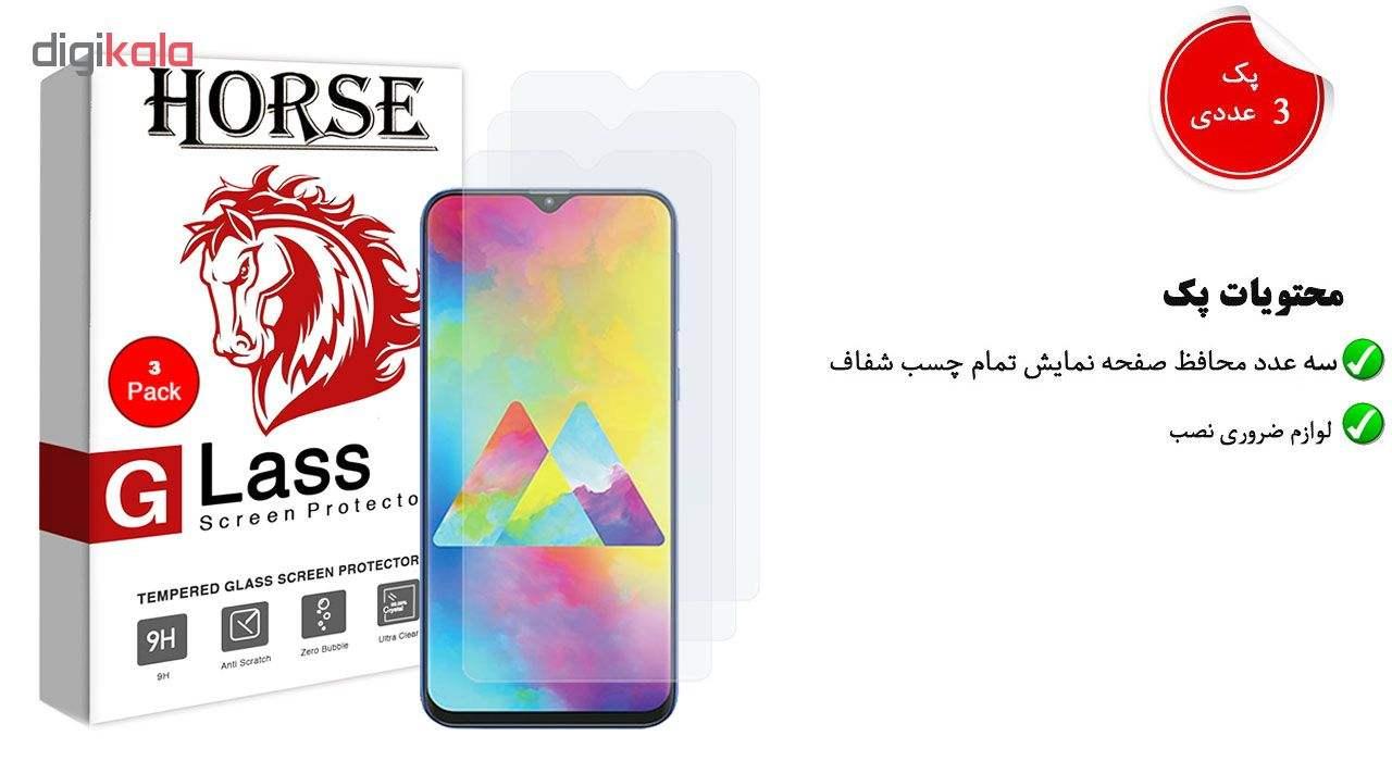 محافظ صفحه نمایش هورس مدل UCC مناسب برای گوشی موبایل سامسونگ Galaxy A50 بسته سه عددی main 1 1