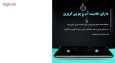 محافظ صفحه نمایش هورس مدل UCC مناسب برای گوشی موبایل سامسونگ Galaxy M20 thumb 3