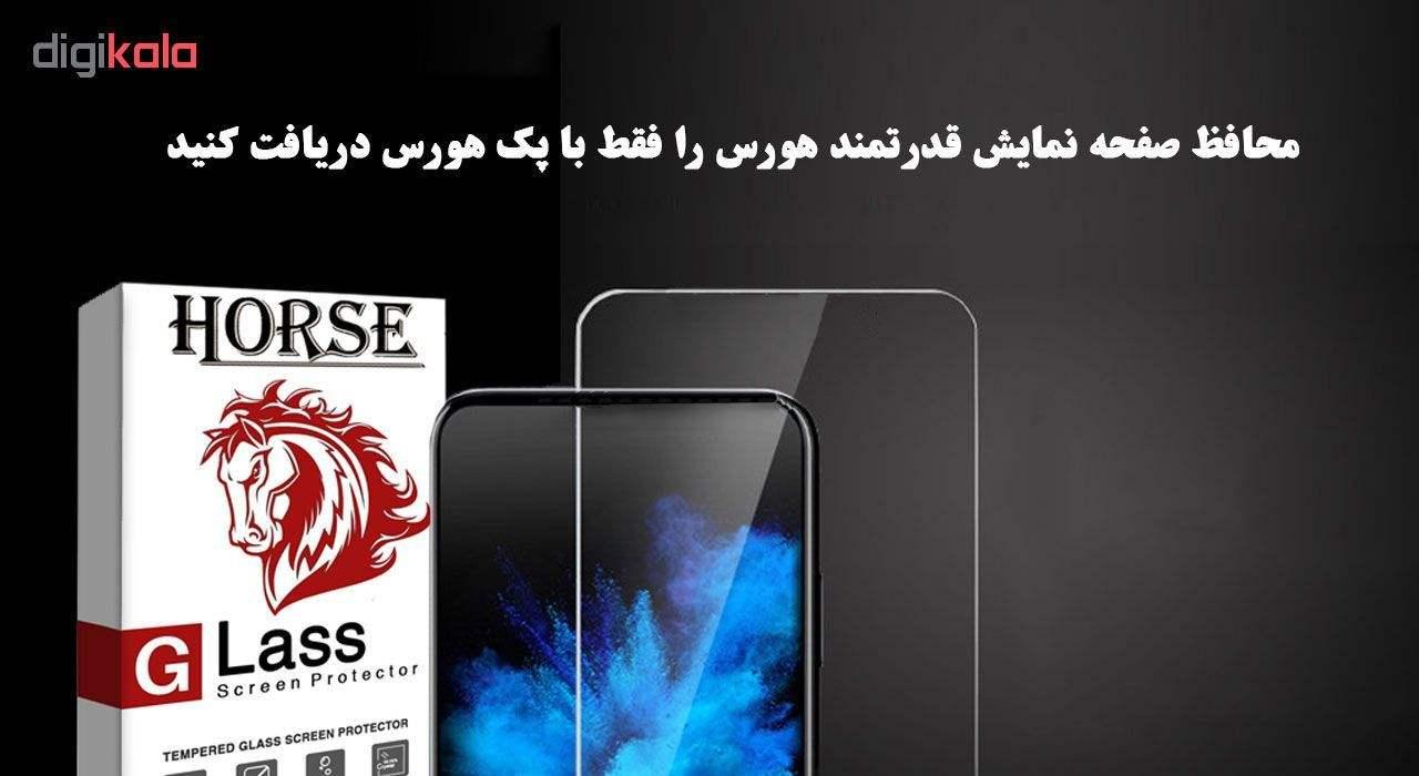 محافظ صفحه نمایش هورس مدل UCC مناسب برای گوشی موبایل سامسونگ Galaxy M20 بسته دو عددی main 1 6