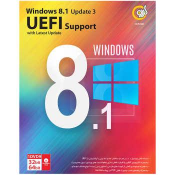 سیستم عامل گردو Windows 8.1 Update 3 UEFI Support