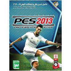 بازی گردو PES 2013 مخصوص PC