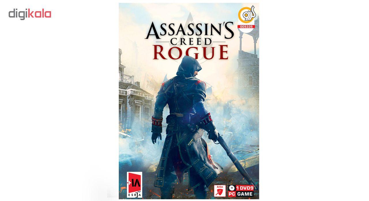 بازی گردو Assassin's Creed Rogue مخصوص PC