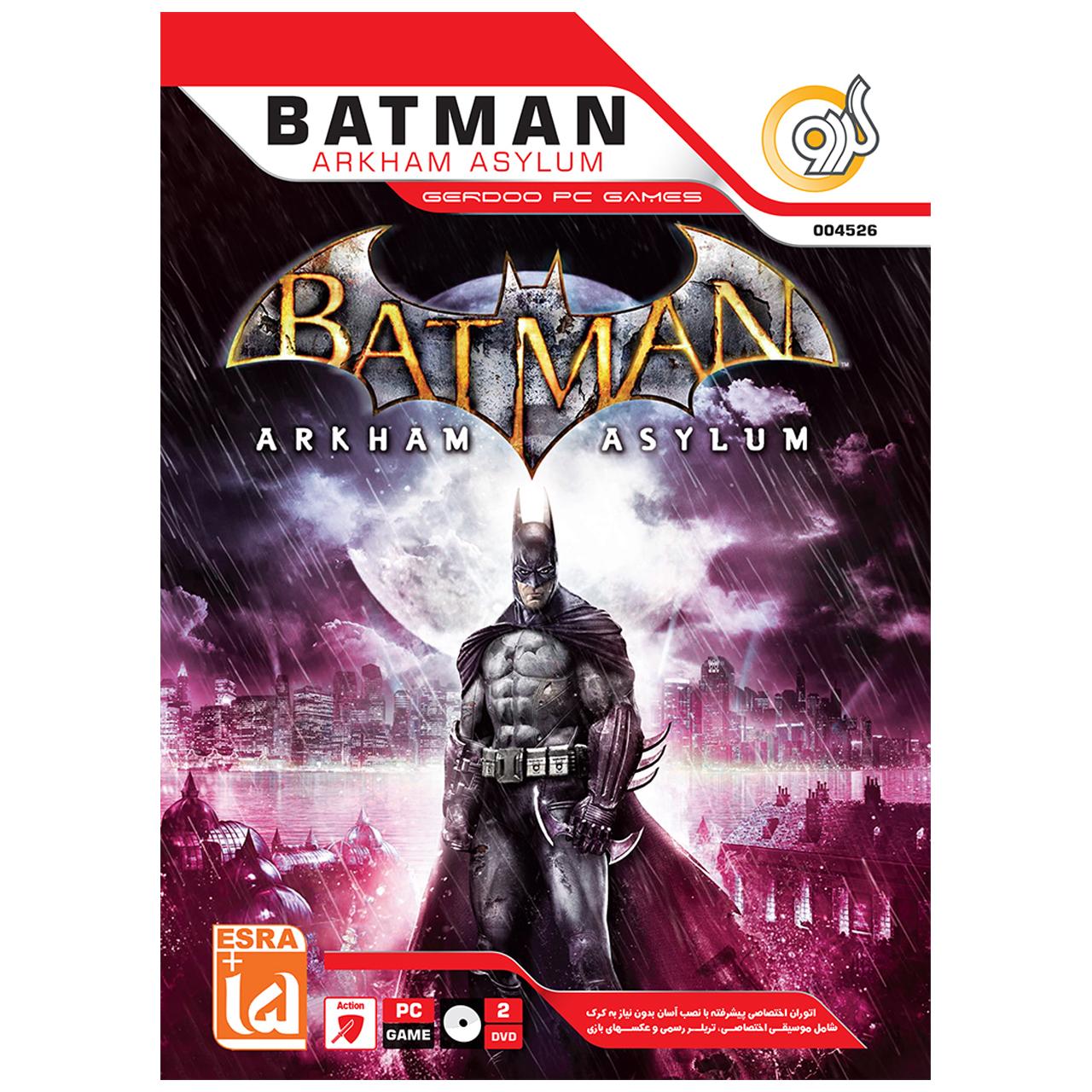 خرید اینترنتی بازی گردو Batman Arkham Asylum مخصوص PC اورجینال