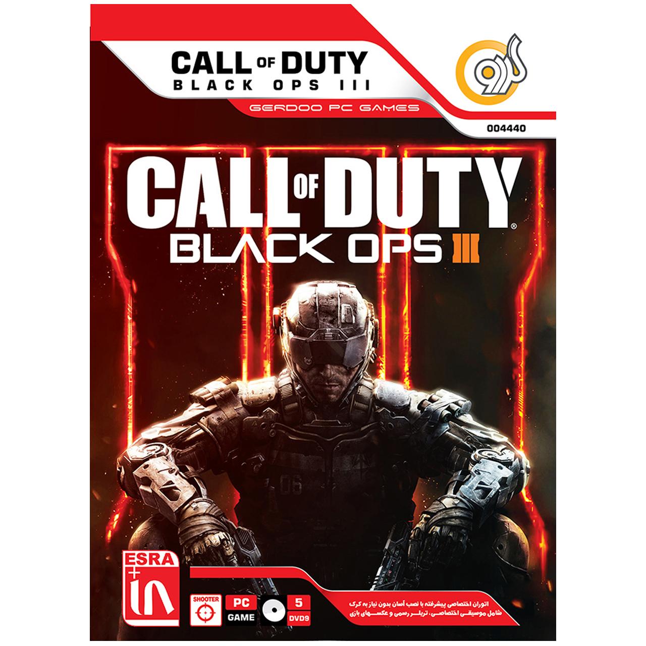 بازی گردو Call Of Duty Black OPS III مخصوص PC