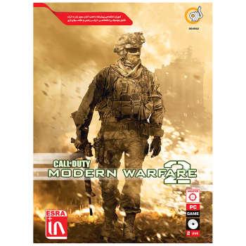 بازی گردو Call of Duty Modern Warfare 2 مخصوص PC