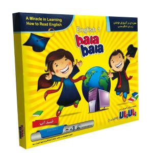 بازی آموزشی بالابالا مدل English Learning
