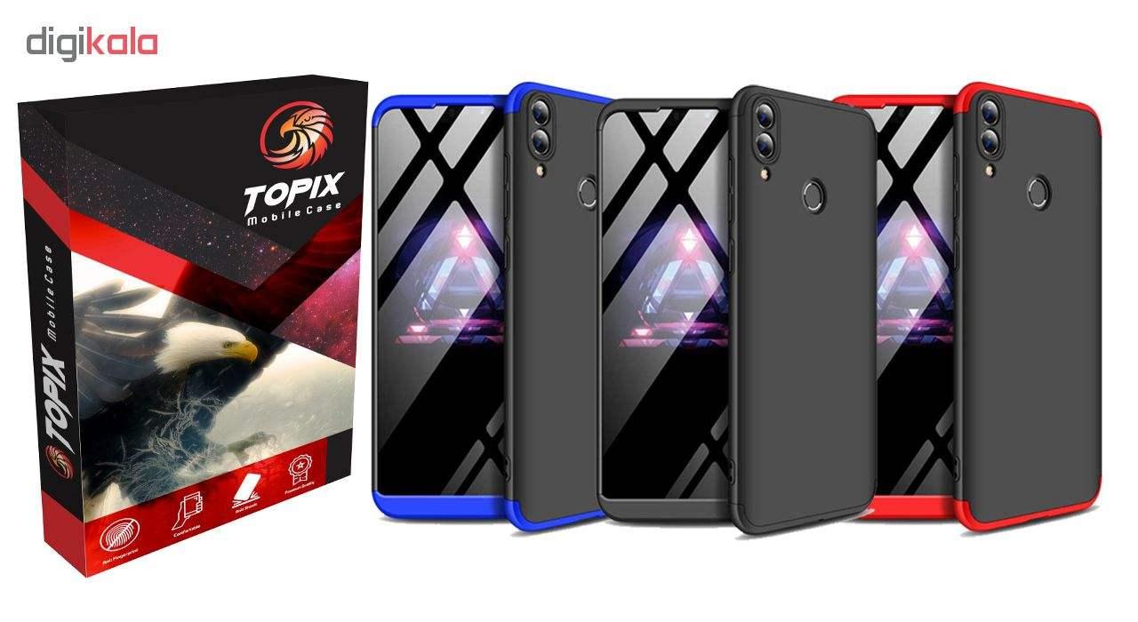 کاور تاپیکس مدل Hard مناسب برای گوشی موبایل آنر 8C main 1 1