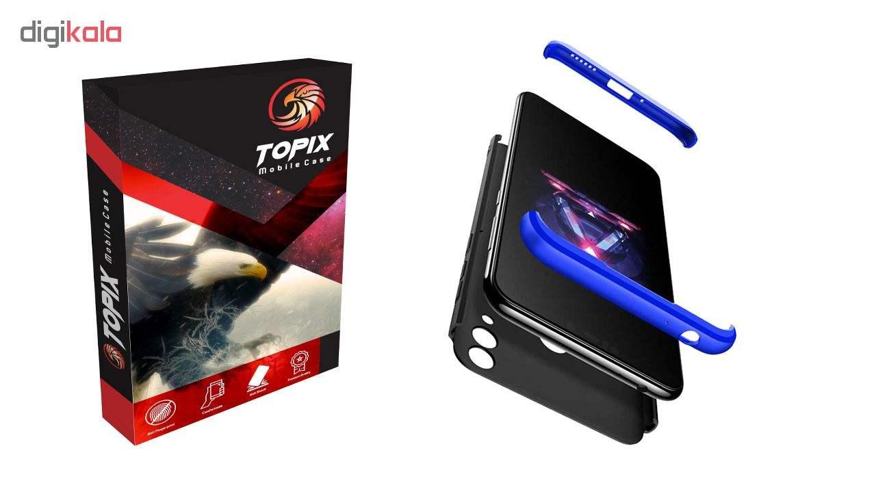 کاور تاپیکس مدل Hard مناسب برای گوشی موبایل آنر 8C main 1 2