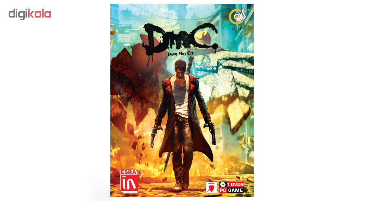 بازی گردو DMC Devil May Cry مخصوص PC