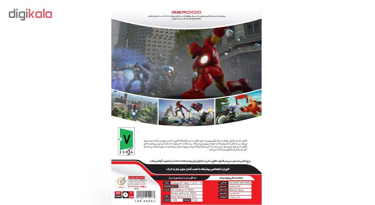 بازی گردو Lego Marvel Super Heroes مخصوص PC main 1 2