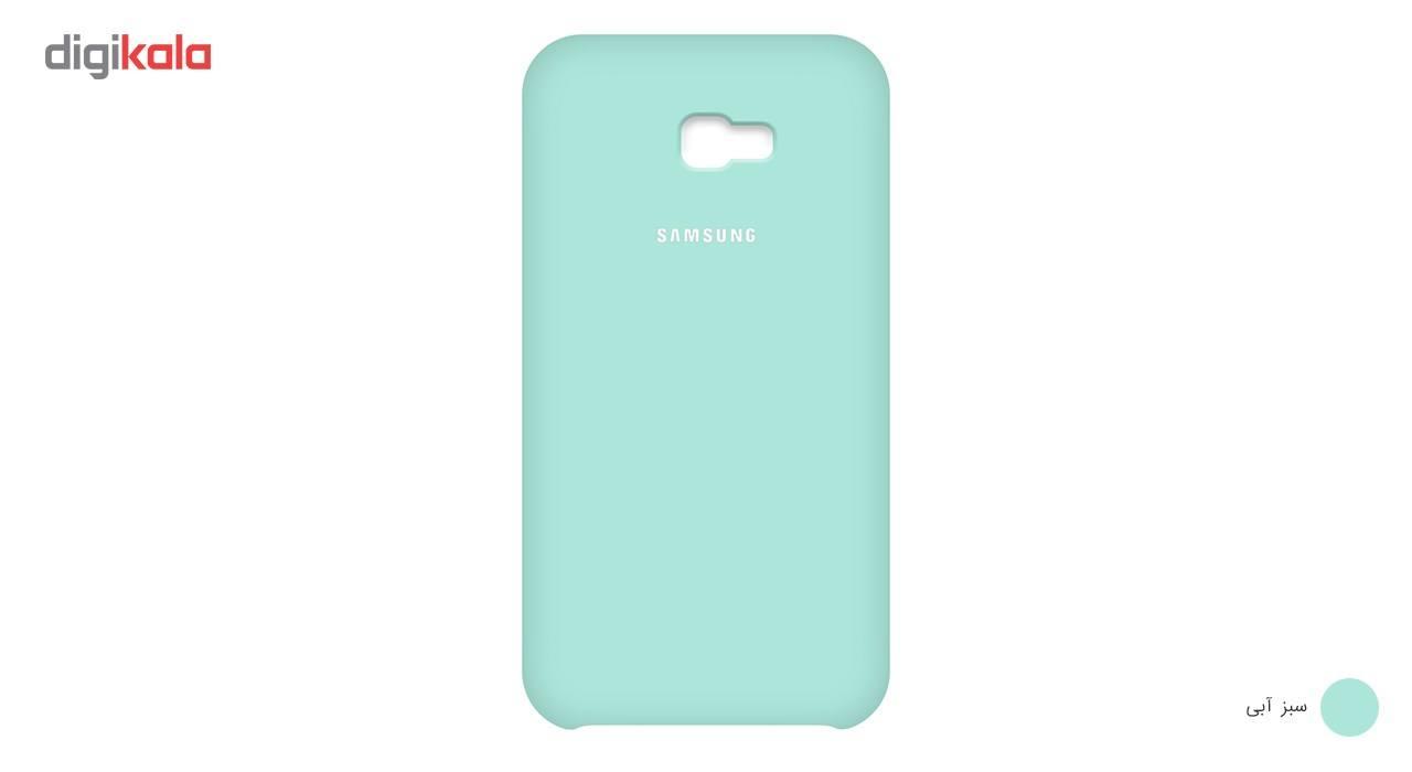 کاور سیلیکونی مناسب برای گوشی موبایل سامسونگ گلکسی Galaxy A5 2017
