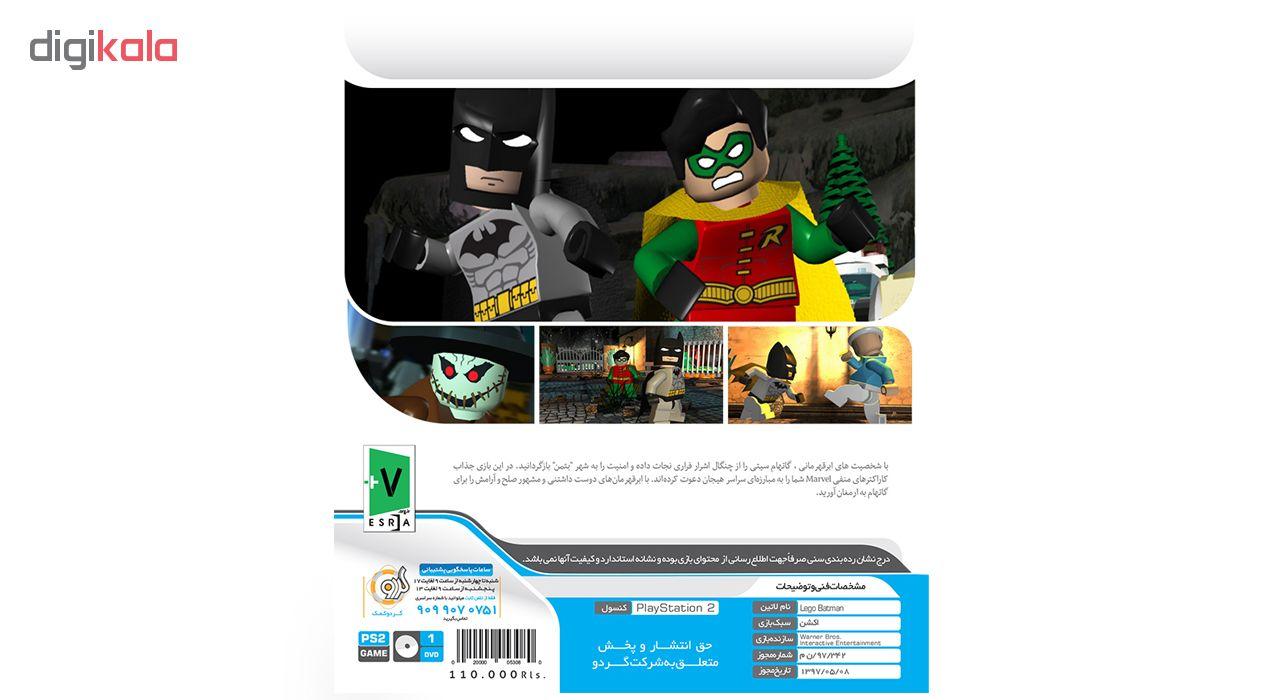 خرید اینترنتی بازی گردو Lego Batman مخصوص PS2 اورجینال