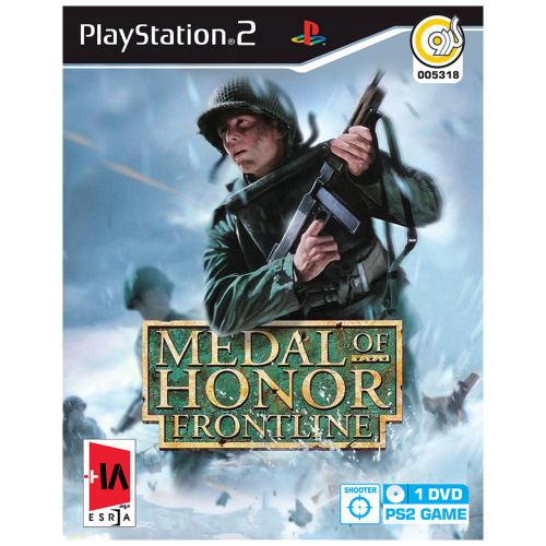 بازی گردو Medal Of Honor Frontline مخصوص PS2