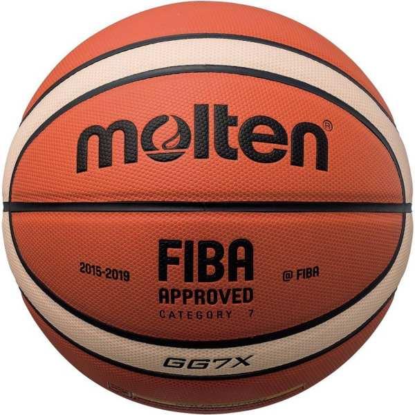 توپ بسکتبال مدل GG7x غیر اصل