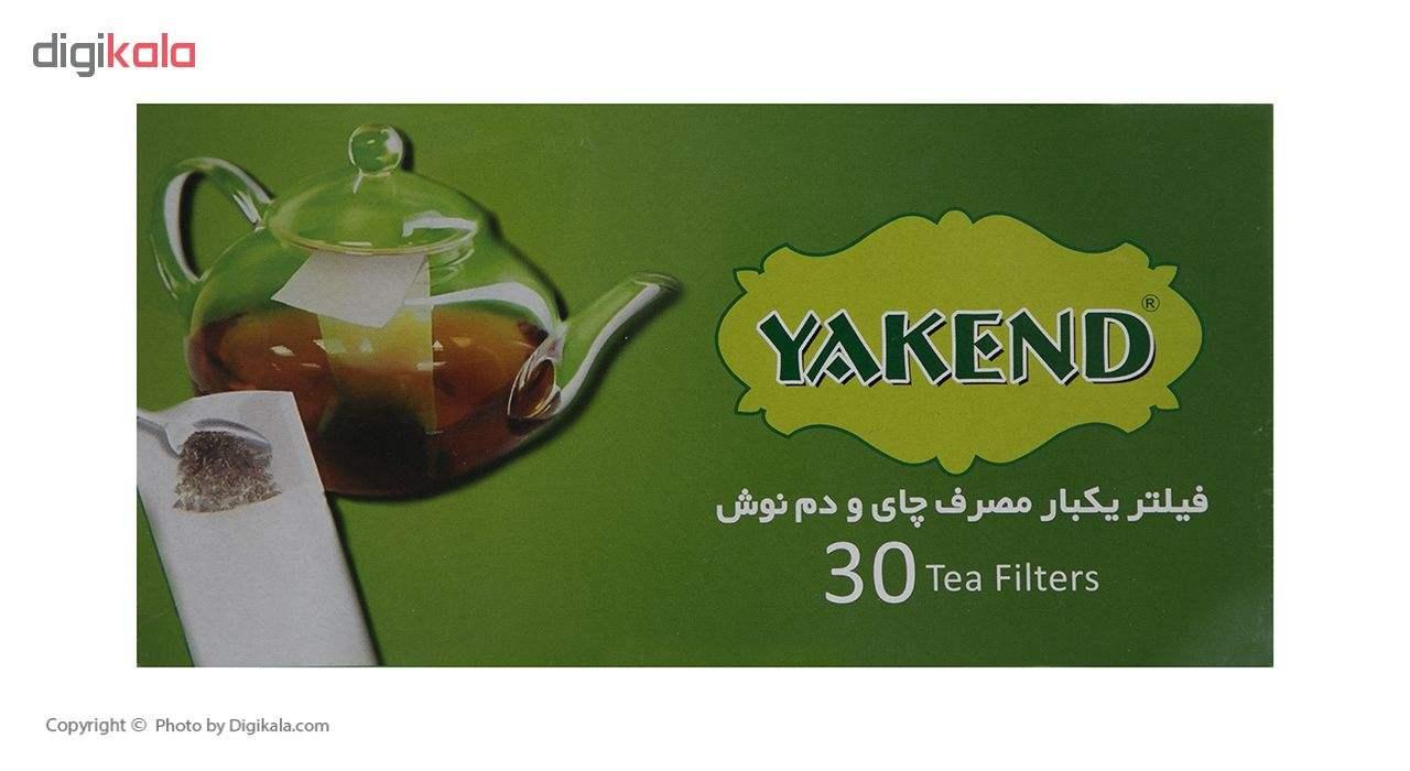فیلتر چای یکبار مصرف یاکند کد 100032 بسته 30 عددی main 1 4