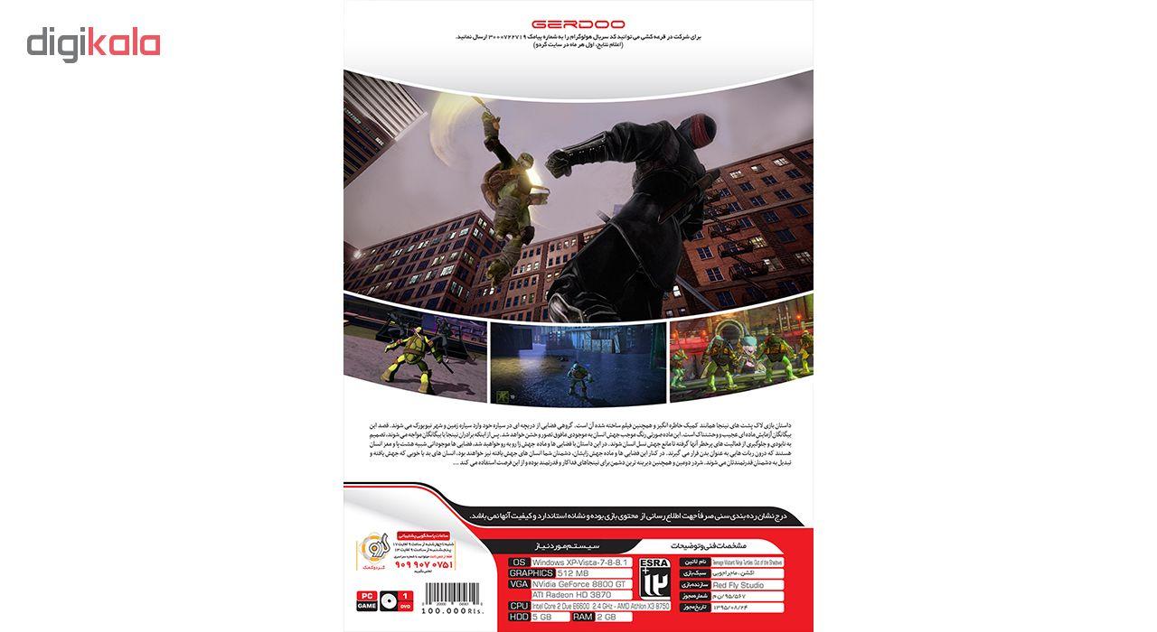 خرید اینترنتی بازی Teenage Mutant Ninja Turtles Out Of the Shadowsگردو مخصوص PC اورجینال