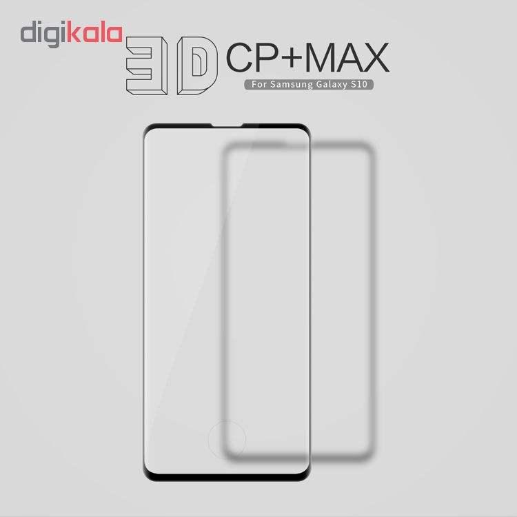 محافظ صفحه نمایش نیلکین مدل CP plus MAX مناسب برای گوشی موبایل سامسونگ Galaxy S10  thumb 5